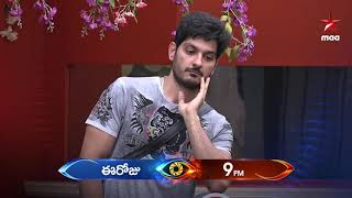 Ee week #BiggBossTelugu3 house nundi eliminate ayyedi evaru??  Today at 9 PM