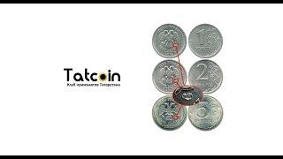 Редкие монеты России 1, 2 и 5 рублей 2003 года cмотреть видео онлайн бесплатно в высоком качестве - HDVIDEO