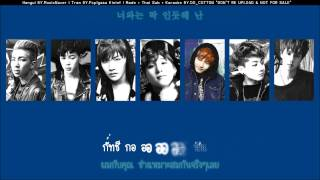 [Karaoke Thaisub] BTS - Miss Right