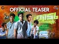 Kidu Malayalam Movie Official Teaser | Vimal T K | Majeed Abu | HD mp4,hd,3gp,mp3 free download
