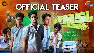 Kidu Malayalam Movie Official Teaser | Vimal T K | Majeed Abu | HD