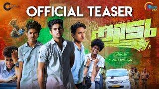 Kidu Malayalam Movie Official Teaser | Vimal T K | Majeed Abu | HD