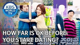 How far is ok before you start dating?[Matching Survival 1+1/ENG/2019.09.10]