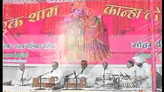 Bhajan Sandhya - Shri Vinod Agarwal (Seetapur Uttar Pradesh)