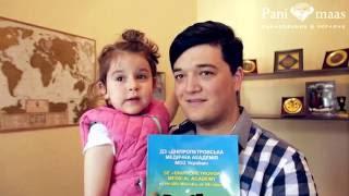 обучение в Украине