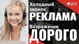 Отдел продаж РПК Лига Рекламы