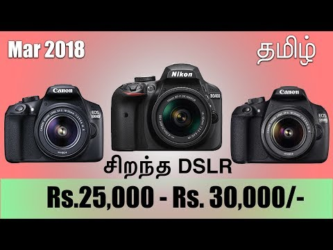 Cheapest BUDGET DSLR | 25000 - 30000 rupees  | Learn Photography in Tamil