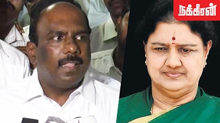 P. H. Paul Manoj Pandian (Former AIADMK Leader) against Sasikala