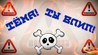 Развод мошенника-продавца! Мошенники на OLX и AVITO!(, 2016-12-23T10:00:01.000Z)