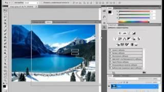 Общий обзор Adobe Photoshop CS5. Работа с панелями