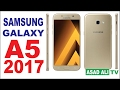 Samsung Galaxy A5 2017 Review and Unboxing Urdu Hindi
