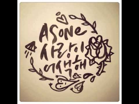 01. As One (애즈원) - Awkward Love (사랑이 어색해) - [Single]
