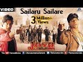 Sailaru Sailare Full Mp3 Song | Josh | Shahrukh Khan, Aishwarya Rai