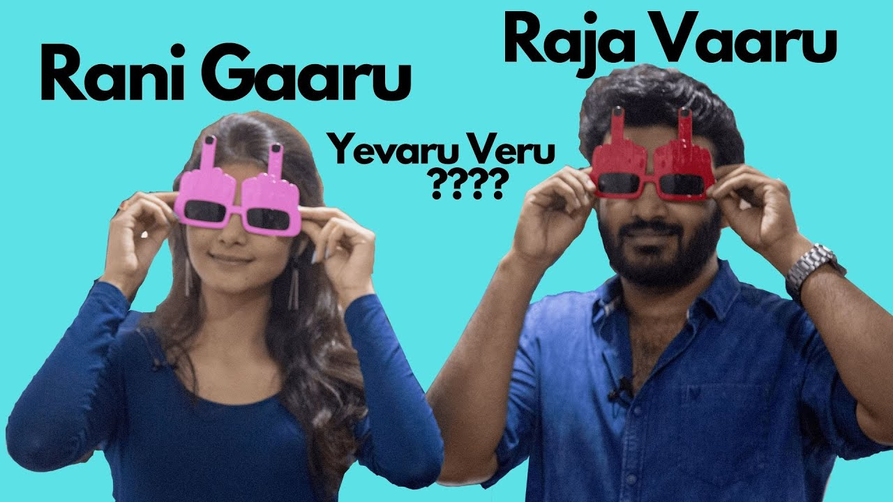 Newz-Raja Vaaru Rani Gaaru In Coffee in A Chai Cup