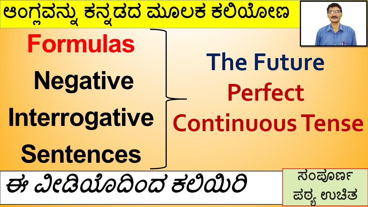 Formulas For Negative Interrogative Sentences In The