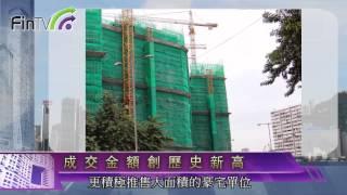 【房產週報】中原:全年新樓成交可達1.5萬宗