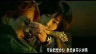 [Vietsub] From the beginning until now-Winter Sonata OST-Ryu( bản tình ca mùa đông)