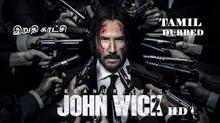 HOW TO John Wick Chapter 2  tamil dubbed for  FINAL SCENES