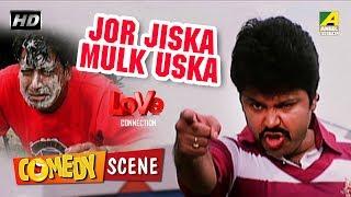 Jor Jiska Mulk Uska   Love Connection   Hindi Movie - Comedy Scene   Swarnakamal