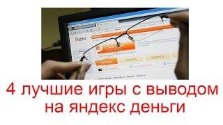 Taxi money - заработок с выводом на яндекс деньги 10 000 рублей