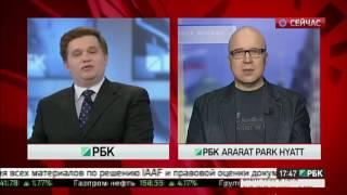Блокчейн на РБК  Обсуждение с приглашенными гостями на ТВ о blockchain