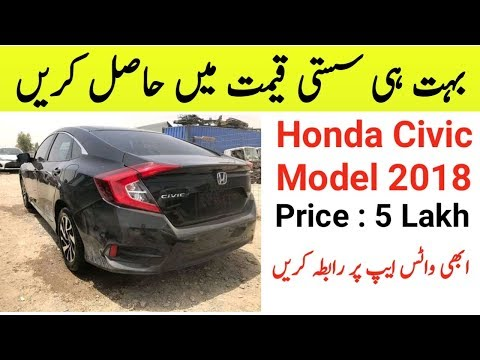 honda-civic-model-2018-for-sell-price-only-5-lakh-||-car-prices-in-pakistan