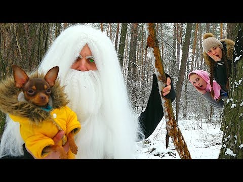 Встретили Волшебника ЧТО загадали Диана и Капа