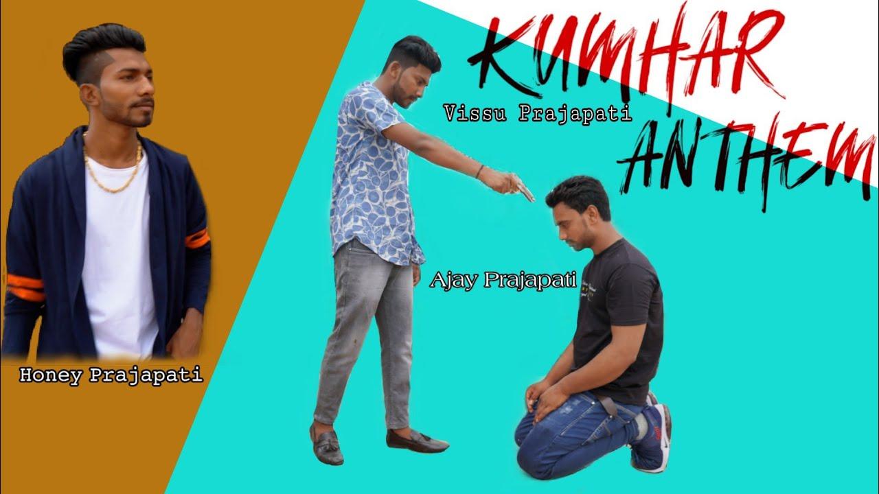 Kumhar Anthem    New Prajapati Song 2020    Honey Prajapati