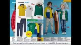 Детская одежда Фаберлик весна- лето 2015(, 2015-02-12T13:01:17.000Z)