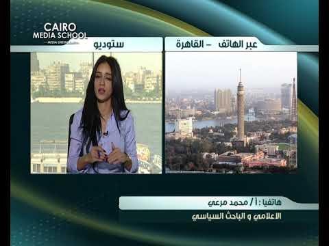 Basma Saber - News Presenting July Workshop