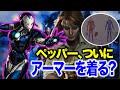 【アベンジャーズ4】ペッパーか?シュリか?アイアンハートか?女性物のアイアンマンのアーマーの存在が明らかに?《Pepper Potts's Rescue armor in Avengers 4 ??》