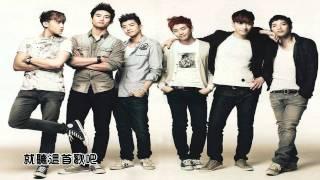 [  特效中字  ]2PM - EVEN IF YOU LEAVE ME