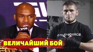 Усман: Бой с Хабибом будет величайшим/Новые анонсы UFC/Нганну угрожают/Томпсон-Бернс