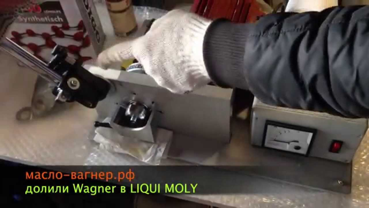 Liqui Moly Molygen New Generation 5W-30 Моторное масло - YouTube