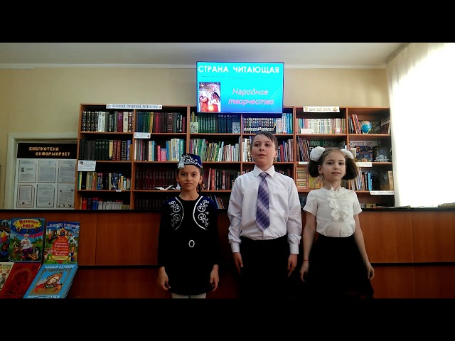 Изображение предпросмотра прочтения – «3-А класс» читают произведение «Сорока-ворона кашу варила» (Русский фольклор )