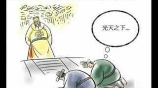 唱中史‧最終話之明太祖