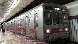 東京メトロ半蔵門線 水天宮前駅 東急2000系