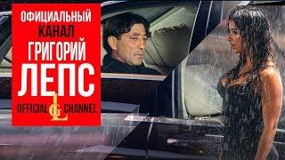 Смотреть клип Григорий Лепс И Ани Лорак - Зеркала