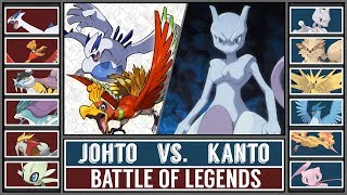 Battle of Legends: KANTO vs. JOHTO (Pokémon Sun/Moon)