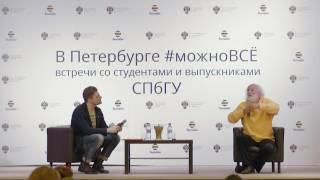 Вячеслав Полунин - гость проекта