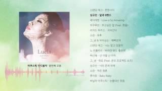 어쿠스틱 인디음악 - 열번째 모음 (K-Indie)