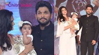 Allu Arjun's Daughter Arha Latest Pics
