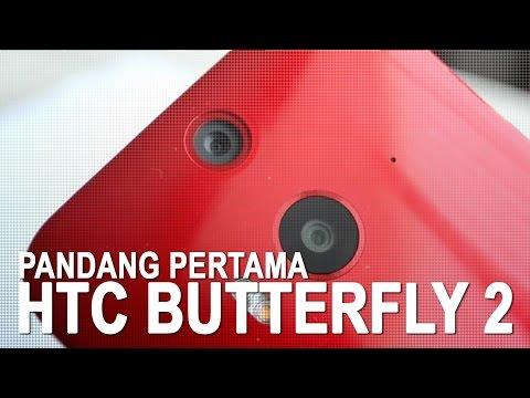 Pandang Pertama : HTC Butterfly 2