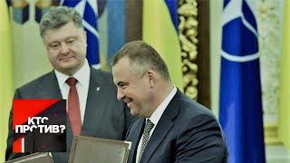 """""""Кто против?"""": Ближайшего соратника Порошенко задержали при попытке покинуть Украину. От 17.10.19"""