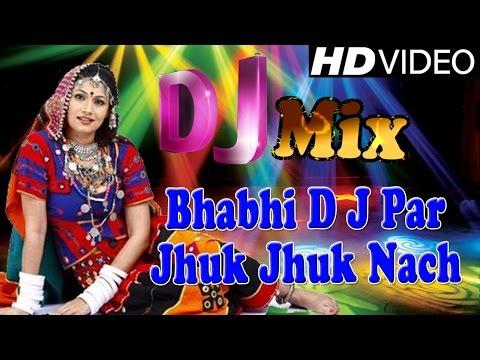 """Latest Rajasthani Sexy Song """"Bhabhi D J Par Jhuk Jhuk Nach"""" Album: Banno Nache D.J. Par Bandi Nache"""