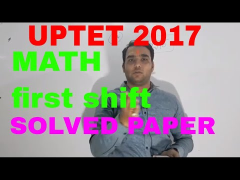 UPTET 2017 MATH SOLVED PAPER/uptet question paper 2017 with answer in hindi