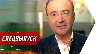 Игорь Никонов - инвестиции в недвижимость, как строить брилианты? | Андрей Онистрат бизнес интервью
