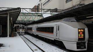 JR651系1000番台宮オオOM202編成特急草津号高崎駅発車