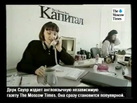 20 years with The Moscow Times