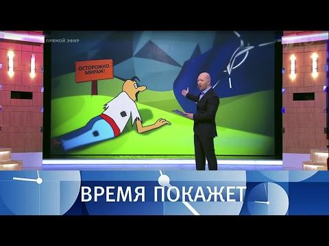 Куда приведут украинские